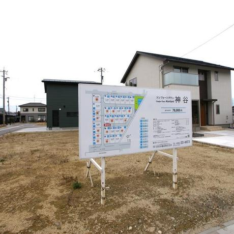 コンフォートタウン神谷(黒部市)